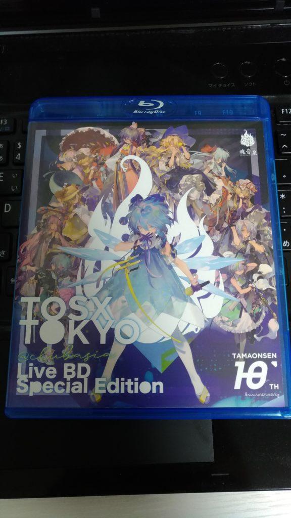 あの感動をお家で何度でも!TOSX TOKYO@clubasia LIVE BD Special Edition